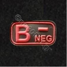 B -, Αυτοκόλλητο Σήμα από PVC (Μαύρο-Κόκκινο)