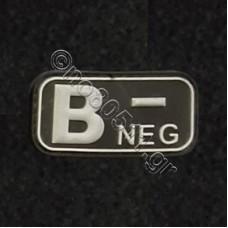 B -, Αυτοκόλλητο Σήμα από PVC (Μαύρο-Λευκό)