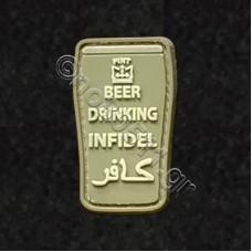 Beer Drinking, Αυτοκόλλητο Σήμα από PVC