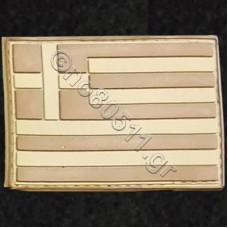 Flag, Αυτοκόλλητο Σήμα από PVC (Μπεζ-Καφέ)