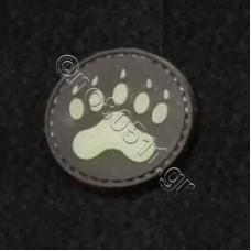 Footprint, Αυτοκόλλητο Σήμα από PVC (Μαύρο-Γκρί)
