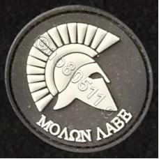ΜΟΛΩΝ ΛΑΒΕ ΠΕΡΙΚΕΦΑΛΑΙΑ, Αυτοκόλλητο Σήμα από PVC (Μαύρο-Λευκό)