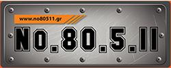 no80511.gr